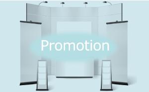 promotion パッケージ包材メーカーのBtoB販促支援